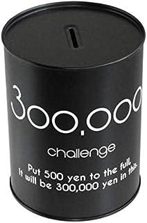 貯金箱 30万円 モノトーン [色指定不可]