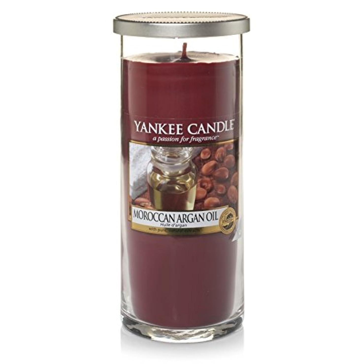 みなすそばに空虚Yankee Candles Large Pillar Candle - Moroccan Argan Oil (Pack of 2) - ヤンキーキャンドル大きな柱キャンドル - モロッコアルガンオイル (x2) [並行輸入品]