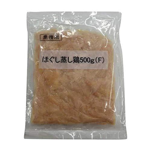 【冷凍】 伊藤ハム ほぐし蒸し鶏 500g 業務用 鶏肉 惣菜