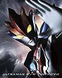 劇場版ウルトラマンR/B セレクト!絆のクリスタル(特装限定版)[Blu-ray/ブルーレイ]