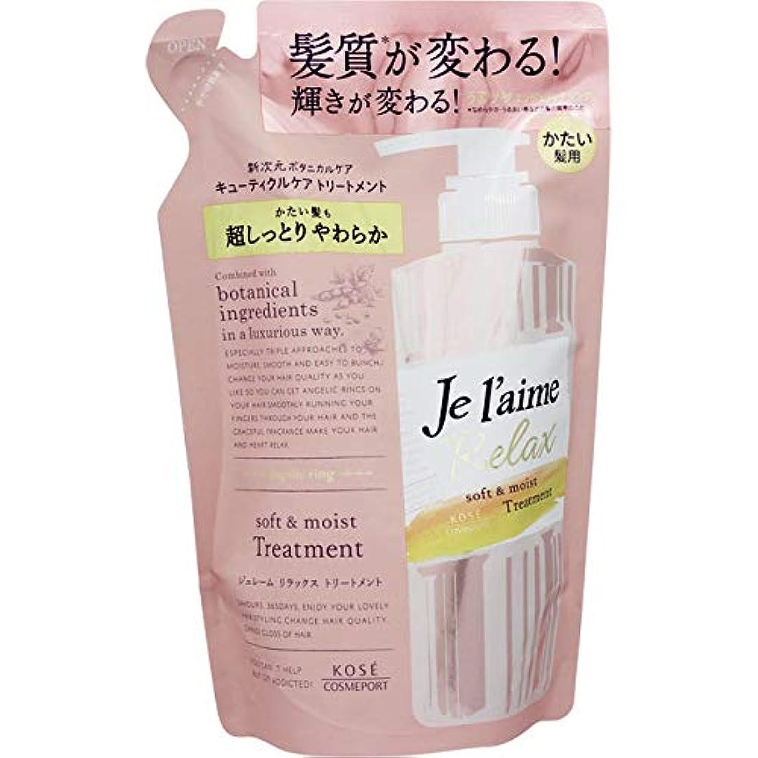 浴室対象逆【7個セット】ジュレーム リラックス トリートメント (ソフト&モイスト) つめかえ かたい髪用 360mL