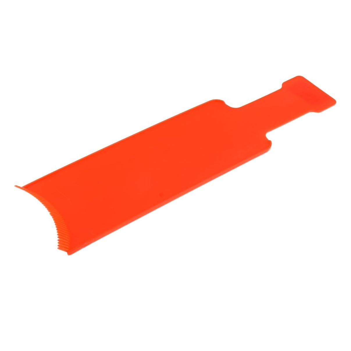 スキニー増幅する瞬時にPerfk 染色櫛プレート 染めボード ヘアカラー 櫛 着色ボード ヘアブラシ セルフヘルプ プロ 家庭用 2サイズ2色選べる - L, オレンジ