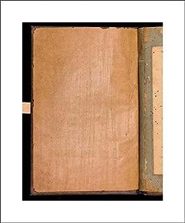 Hasan 'Ali - 16x20 Art Print by Museum Prints - Bound Manuscript with Prayers in Praise of Imam 'Ali