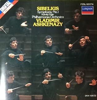 シベリウス:交響曲第1番ホ短調/組曲「カレリア」
