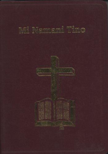 Mi Namani Tino: Mandara New Testament