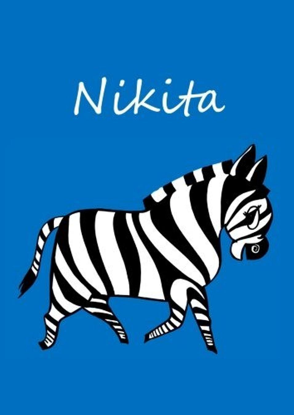 Nikita: individualisiertes Malbuch / Notizbuch / Tagebuch - Zebra - A4 - blanko