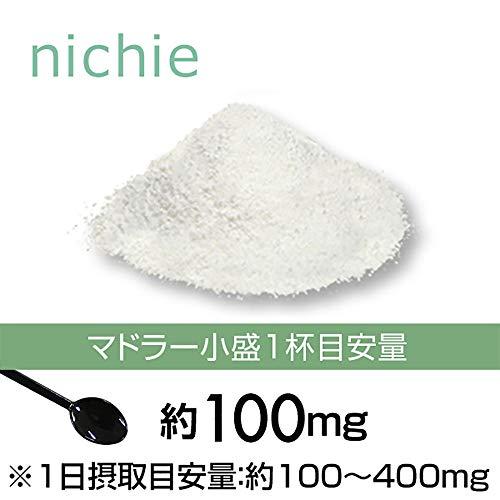 nichie低分子ヒアルロン酸パウダーサプリメント10g