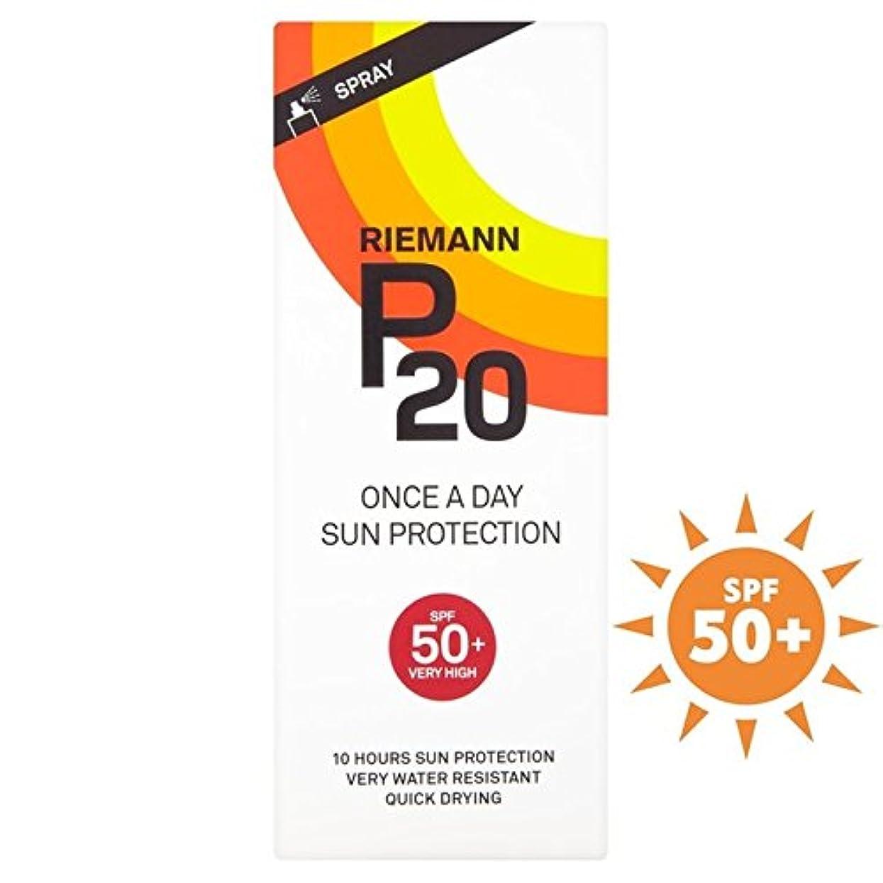 曇った受信抽象化リーマン20の50 + 1日/ 10時間の保護200ミリリットル x2 - Riemann P20 SPF50+ 1 Day/10 Hour Protection 200ml (Pack of 2) [並行輸入品]