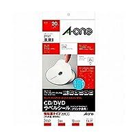 エーワン CD/DVDラベルシール[プリンタ兼用]マット紙 内径小 2面 10シート入 29167 【2セット】