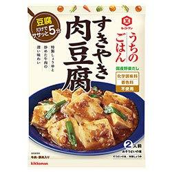 キッコーマン うちのごはん すきやき肉豆腐 140g×10袋入×(2ケース)