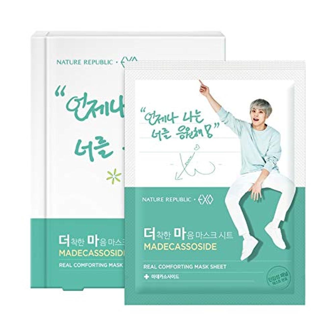 広く可動社会主義者ネイチャーリパブリック(Nature Republic)[Exo Edition]より優しい心マスクシート(シウミン) (マデイラサンティ?サイド) 24g*5 / [Exo Edition] More good heart mask sheet Madera CASO side (Xiu Min) 24g * 5 :: 韓国コスメ [並行輸入品]