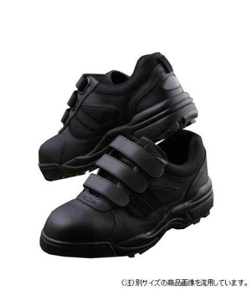 低下ウェイター敬なTOYO 安全シューズ 安全靴 (マジックタイプ) サイズ 28.0㎝ №MT-280