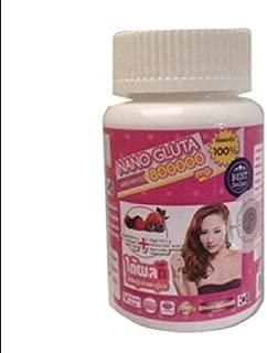 2x Nano Gluta 800000mg. Soft Gel Super Active Whitening Skin Glutathione Mix Collagen + High Vit-c