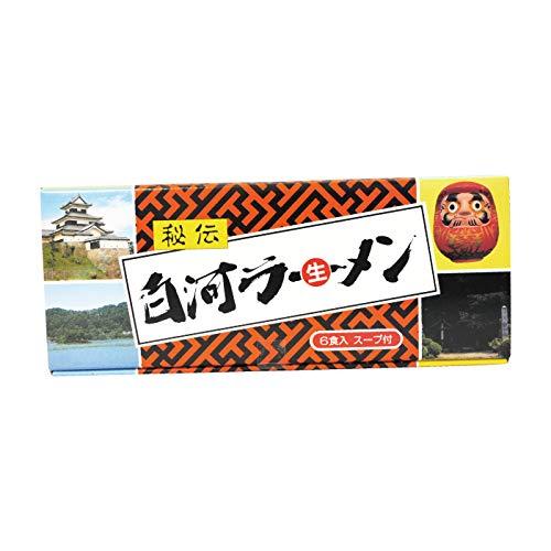 秘伝 白河生ラーメン 6食入り*