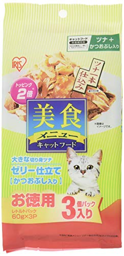 アイリスオーヤマ 美食メニュー ツナ一本仕込み かつおぶし入りゼリー仕立て 猫用 60g×3パック P-BI60KJ
