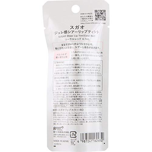【2019年春発売】スガオ(SUGAO)ジュレ感シアーリップティント色づき続くコーラルレッド4.7mL