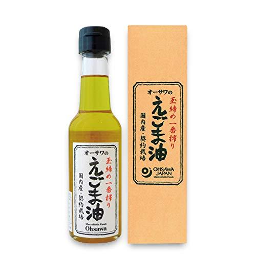 オーサワジャパン『オーサワの国産えごま油(しそ油)』