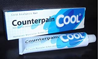 3x 120g Counterpain Balm Relieves Muscular Pain # Cool