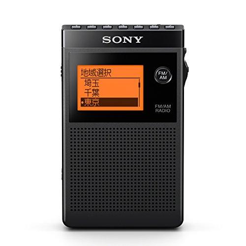 SONY『FMステレオ/AMPLLシンセサイザーラジオSRF-R356』