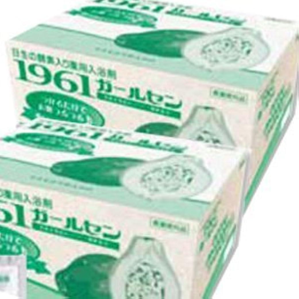 時間制限熱狂的な日本生化学 薬用入浴剤 1961ガールセン (20g×60包)×2箱 (医薬部外品)