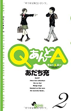 QあんどA 2 [Q and A 2]