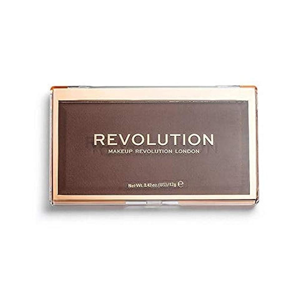 悪性エントリダム[Revolution ] 回転マットベース粉末P15 - Revolution Matte Base Powder P15 [並行輸入品]