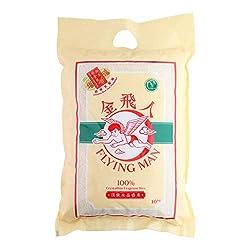 Flying Man Crystalline Thailand Fragrant Rice, 10kg