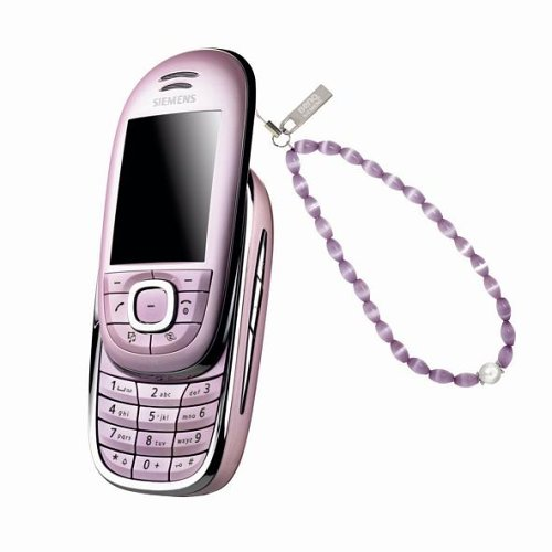 Benq Siemens SL75 pink Pearl Handy