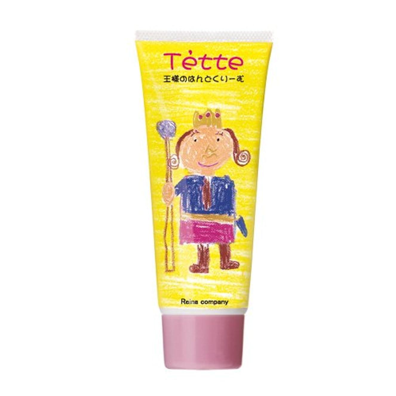 退屈させる謝罪する破滅Tette(テッテ) 王様のハンドクリーム 65g
