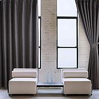 どんなお部屋にも合わせやすいデニム風カーテン 遮光カーテン シャイン 100cmX178cm(2枚組) ブラウン ウォッシャブル