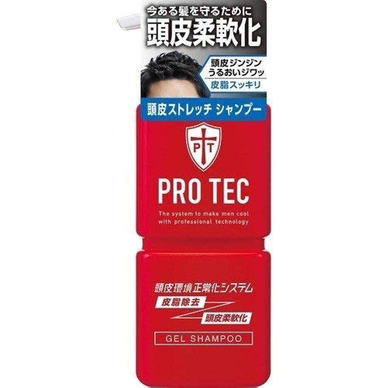 ティーンエイジャーブレイズ見つけたPRO TEC(プロテク) 頭皮ストレッチ シャンプー ポンプ 300g (医薬部外品) ×3個