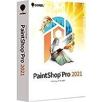 PaintShop Pro 2021(最新)|Win対応