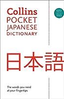 Collins Pocket Japanese Dictionary (Collins Language)