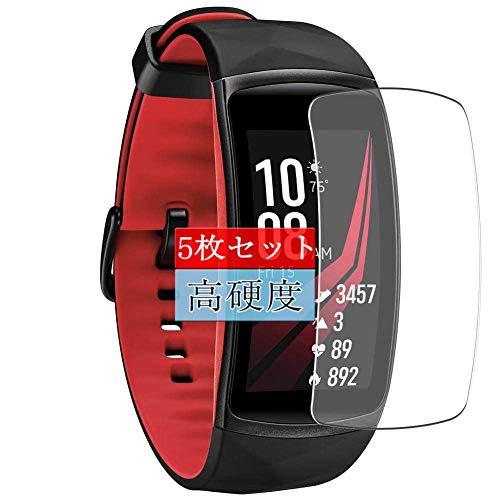 5枚 Sukix フィルム 、 Samsung Galaxy gear fit2 pro / fit2 fit 2 向けの 液晶保護フィルム 保護フィルム シート シール(非 ガラスフィルム 強化ガラス ガラス ) 修繕版
