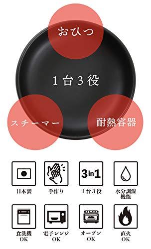 【i-WANO】おひつ2合オーブンレンジ対応日本製冷めたご飯が美味しくなるスチーマーとして温野菜も食洗機OK[ご飯の保温保存温め直しから蒸し調理まで]陶器(白(ホワイト))