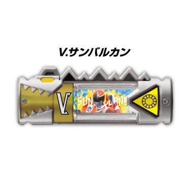 獣電戦隊キョウリュウジャー 獣電池4(食玩版) 【V.サンバルカン】(単品)
