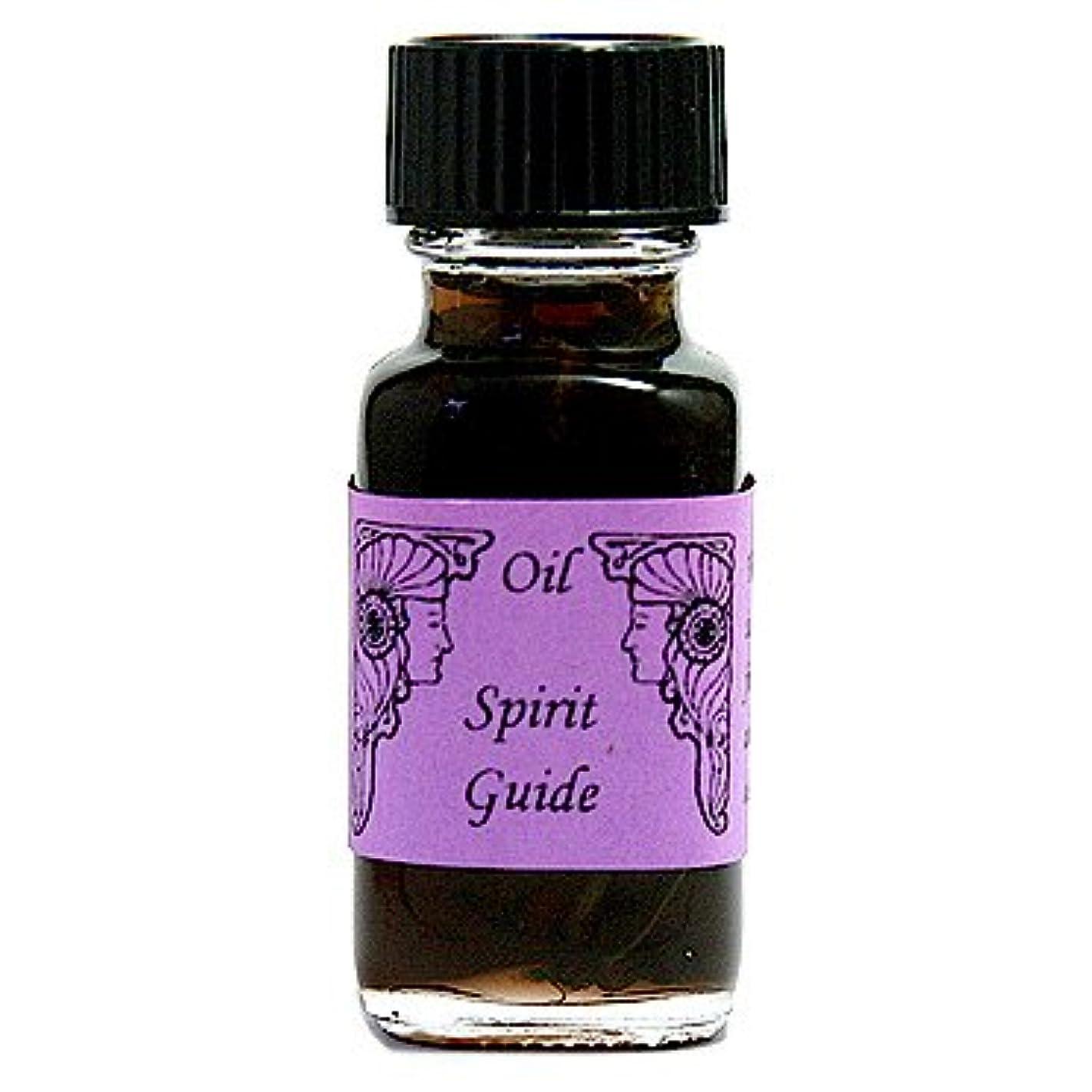 退化する咲くボイラーアンシェントメモリーオイル スピリットガイド (魂) 15ml (Ancient Memory Oils)