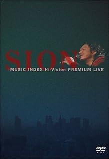 SION MUSIC INDEX Hi-Vision PREMIUM LIVE [DVD]