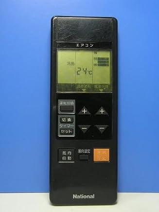 ナショナル エアコンリモコン A75C163
