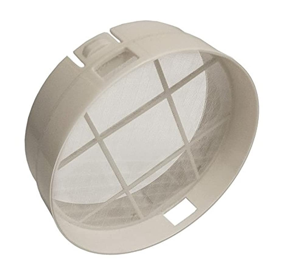 Whynter ARC-IHF Washable Intake Hose Pre-Filter for ARC-110WD, ARC-122DS, ARC-122DHP, ARC-12SD/H, ARC-131GD, ARC-14S/H, ARC-141BG, ARC-143MX frcwbv60590