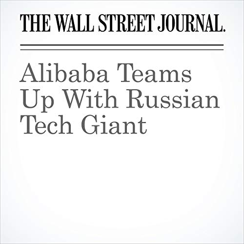 Alibaba Teams Up With Russian Tech Giant copertina