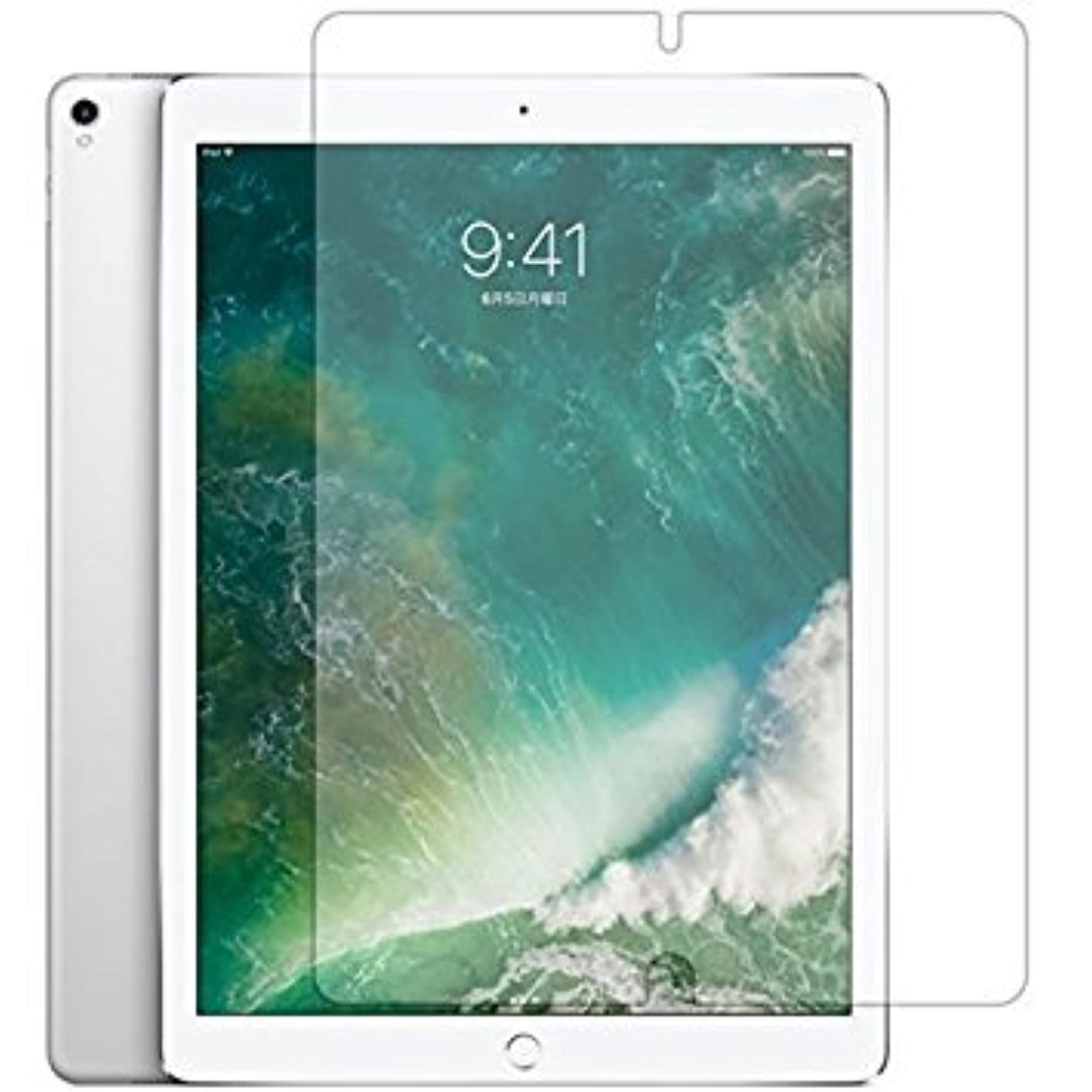 ClearView Paper-Like Screen Protecter for Apple iPad Pro 12.9-inch (2015/2017) [Made in Japan]
