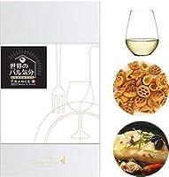 クール便限定!世界のバル気分 フランス 白ワインセット おつまみ白ワインセット