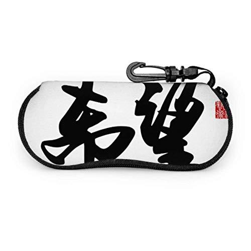 sherry-shop Brillenetui mit Karabiner-Chinesisch-Kalligraphie-Übersetzung Hope Rightside Chinese Ultra Light Tragbare Reißverschluss-Sonnenbrille Softcase - Passend