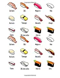 Sushi Notebook: Japanese Nigiri Sushi Funky Novelty Gift for Food & Sushi Lovers ~ College Ruled Composition Lined Notebook, Large Journal