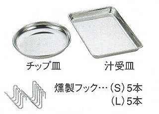 ユニフレーム(UNIFLAME) 汁受皿 740033