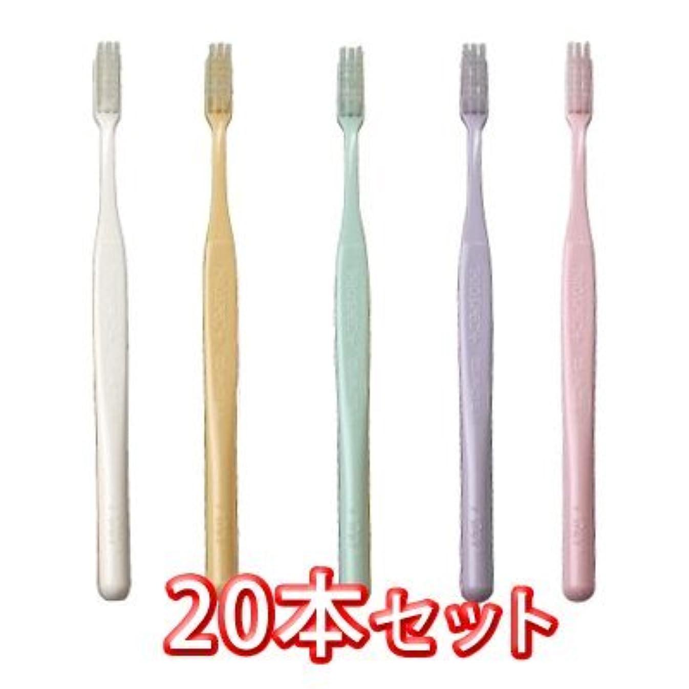 ライトニング摂氏貫通するプロスペック 歯ブラシ プラス コンパクトスリム 20本入 ふつう色 M ふつう