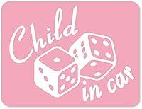 imoninn CHILD in car ステッカー 【マグネットタイプ】 No.30 ダイス (ピンク色)