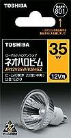 東芝(TOSHIBA) ハロゲン電球 「ネオハロビーム」 12V用35ワットタイプ 中角 JR12V35W/K5MEZ