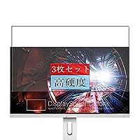 3枚 Sukix フィルム 、 AOC I2490PXC 23.8インチ ディスプレイ モニター 向けの 液晶保護フィルム 保護フィルム シート シール(非 ガラスフィルム 強化ガラス ガラス ケース カバー ) 修繕版